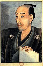 image coupe de cheveux samourai