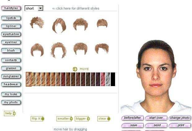 image coupe de cheveux virtuelle